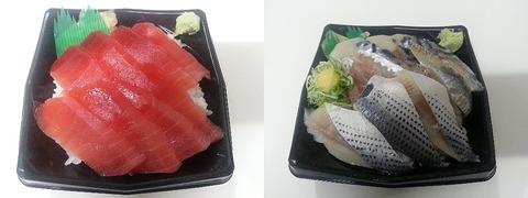 海鮮丼十六家メニュー マグロ丼&光物づくし丼