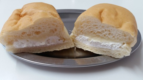 食べた感想田野畑山地酪農牛乳クリームホイップ