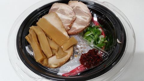 失敗談とみ田監修 濃厚豚骨魚介 冷しW焼豚つけ麺