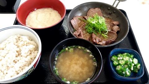 食べた感想・吉野家牛たん麦とろ御膳税込み954円
