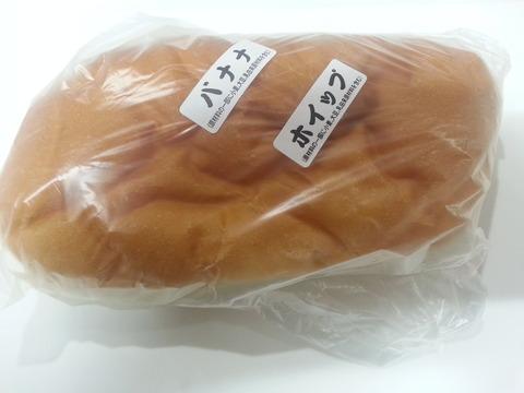 福田パン メニュー 組み合わせ バナナとホイップ(まろやかチョコが無いなんて…)