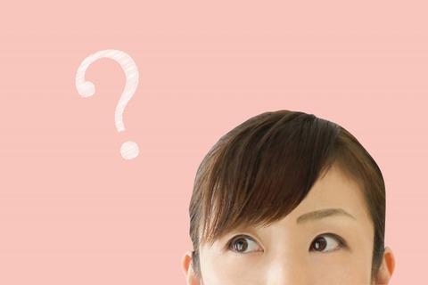 リネットジャパンの料金について