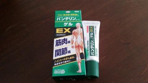 【副作用について】腰痛に「バンテリンゲル」がおすすめの理由