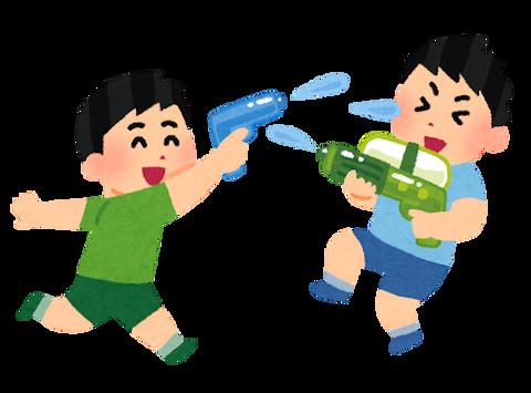ダイソー200円水鉄砲ウォーターガン ○付