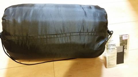 使ってみた感想ダイソー寝袋封筒型シェラフ