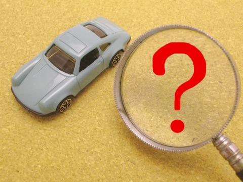 MOSSパーキングフォーラム盛岡駐車場と駐車料金