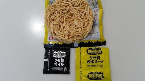 2日清爆裂豚道(ばくれつぶたどう)強ニンニク醤油ラーメン