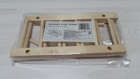 セリア木製ディッシュスタンドキッチン用品