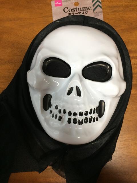 ダイソーハロウィン ホラーマスクが買ってよかった話
