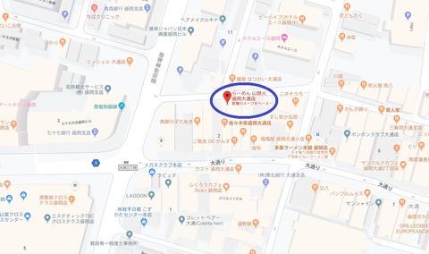 ラーメン山頭火盛岡大通店