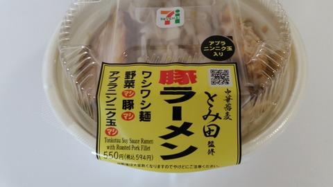 中華蕎麦とみ田監修ワシワシ食べる豚ラーメントッピングもやし