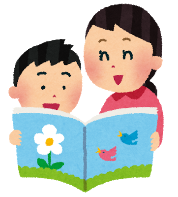 親子で出来る読書感想文の作り方