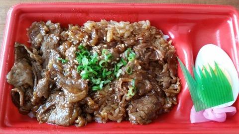 食べた感想牛カルビ焼き肉弁当399円