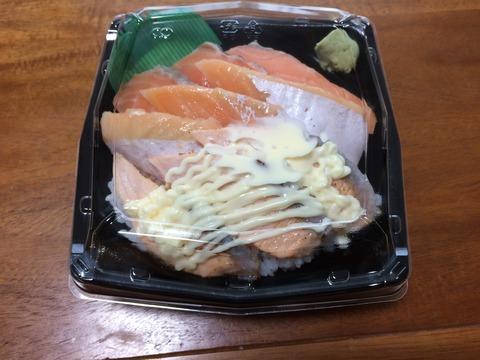 海鮮丼十六家サーモンづくし丼(540円)駐車場の場所も載せてます