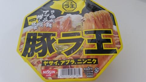 二郎系カップ麺日清豚ラ王(397円)おすすめトッピングはもやし