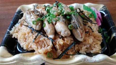 食べた感想トライアルの牡蠣飯かきめし350円