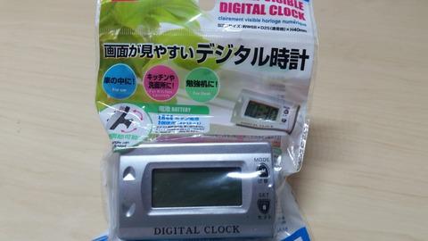ダイソーおすすめデジタル時計 設定のやり方