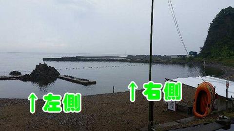 【2019年夏】舟渡海水浴場左右0