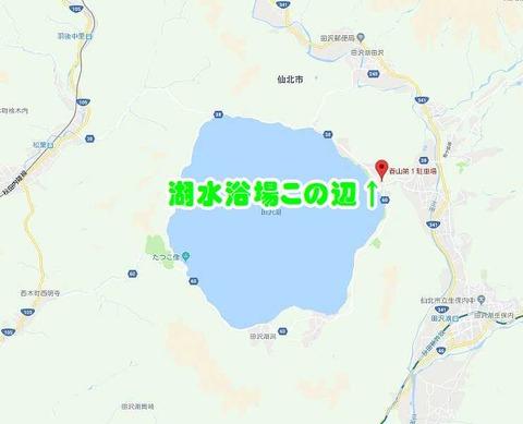 田沢湖遊泳場。日本で最も深い湖で湖水浴