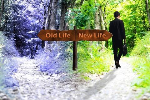あなたの人生は、誰のための人生ですか