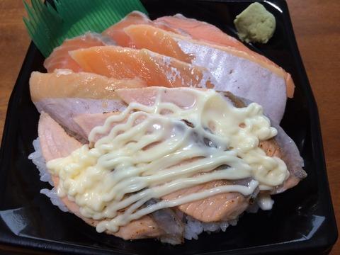 【サーモン食べたい】海鮮丼十六家 サーモンづくし丼(540円)