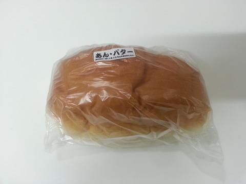 福田パン メニュー組み合わせ あんバターのカロリーは1000kcalあるの?