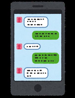 【LINE】トークで友達を友達に教える方法