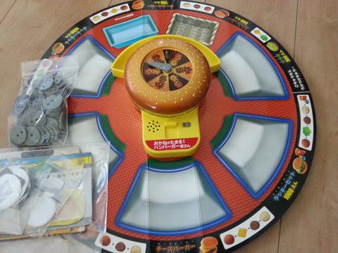 子供におすすめボードゲーム、お金がたまるハンバーガー屋さん【レビューもあり】
