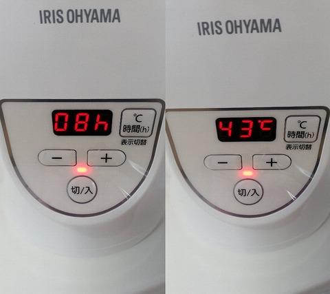 温度と時間