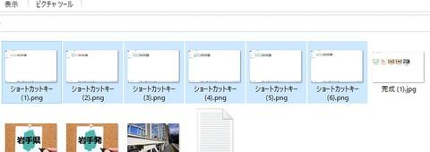 「全部のファイルではなく、一部のファイルだけ」の時は? (3)