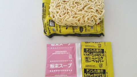 太麺ともやし専用ニンニクペッパー