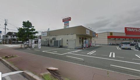 【いつの間に】ラーメンショップAji-Q(アジキュー)青山店