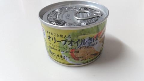 セブンイレブンのサバ缶オイルごと使えるオリーブオイルさば