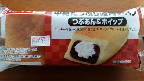 ヤマザキパン中身たっぷり四角いパンつぶあん&ホイップがおすすめ