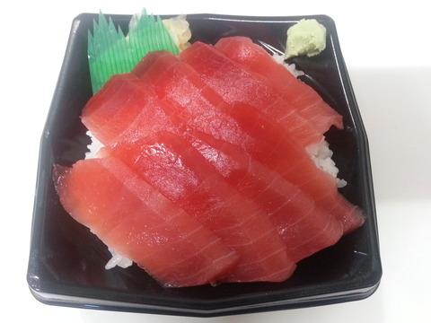 海鮮丼十六家マグロ丼