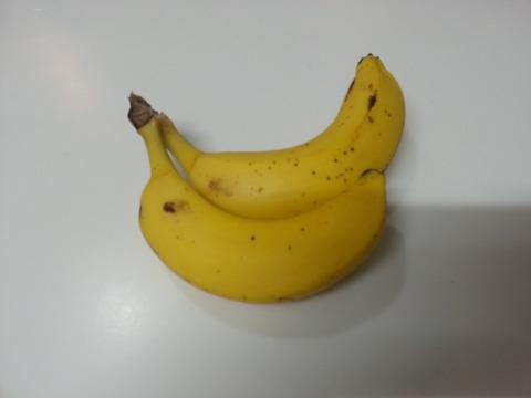 バナナ2本