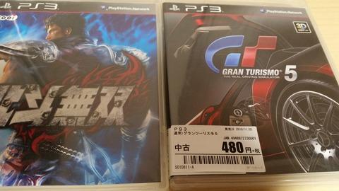 3月31日までゲオのゲームセールが大好き480円シールが100円