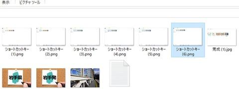 「全部のファイルではなく、一部のファイルだけ」の時は? (1)