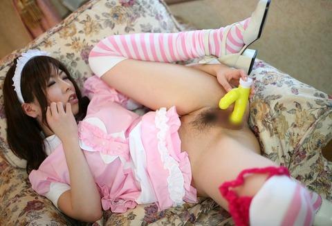 pink0027