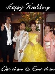 Daichan wedding.jpg