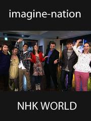 imagine-nation