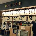 DO-ZO