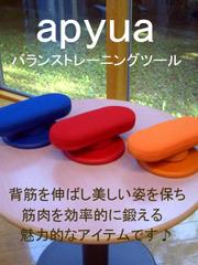 apyua