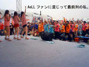 ra-menshow2011-11