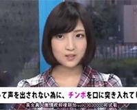 【エロ動画】卑猥な言葉が書かれたニュース原稿を恥ずかしそうに読む女の子