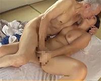 【エロ動画】巨乳の娘とセックスする元気なおじいちゃん||