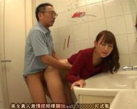 酔った女の子をトイレで介抱すると見せかけてヤっちゃうオジサン