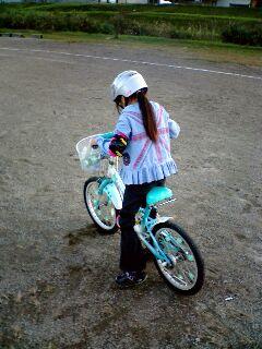 ka_bicycle