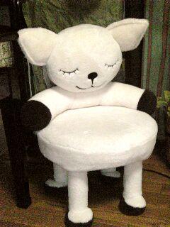 yu_chair