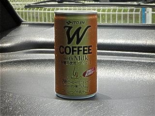 dietcoffee